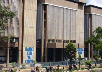 The Central Bank of Kenya (CBK) has retained its benchmark lending rate at 9.0 per cent for the sixth straight time since bringing it down in July 30 2018, sparing borrowers higher cost of loans. The Monetary Policy Committee (MPC) which is CBK's top decision making organ has pegged its decision on domestic macroeconomic stability, increased optimism on the economic growth prospects, and increased global uncertainties. The decision has also been based on Month-on-month overall inflation which remained relatively stable and within the target range in May and June 2019. The capping of interest rates however remains a concern.