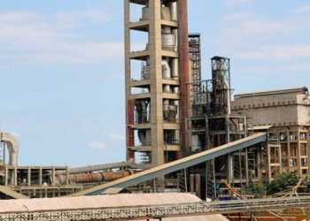 The Capital Markets Authority has extended the suspension of Athi River Mining Limited's shares from trading on the Nairobi Securities Exchange for a further 21 days as the cement manufacturer remains under administration. The company is grappling with a Ksh14.4 billion debt.UBA Bank put the firm under administration due to a loan default on August 17.