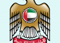 UAE- www.government.ae- The Exchange