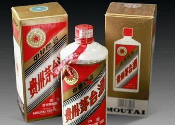 Maotai Liquor from China-The Exchange